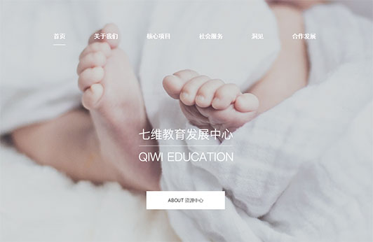 Qiwi Education